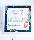 Out of This World Bath Gift Set